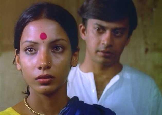 Ankur 1974