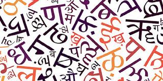 भाषा और समाज